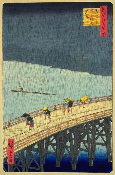 """Хирошиге, """"Големият мост, внезапен порой в Атаке"""", 1830."""