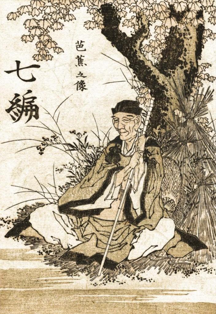 portrait-of-matsuo-basho.jpg!HD